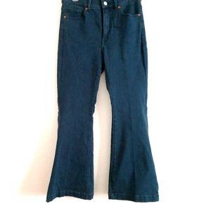 Express Jeans Flare High Rise Dark Wash 6S 6 Short